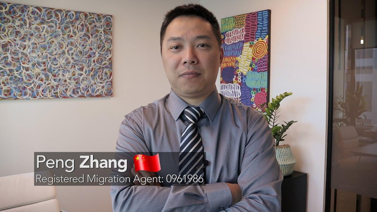 Meet-our-staff-Peng-Zhang